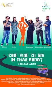 1selfie2thailand